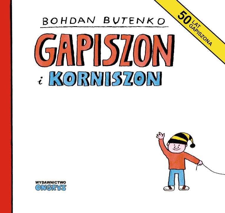 gapiszon-i-korniszon